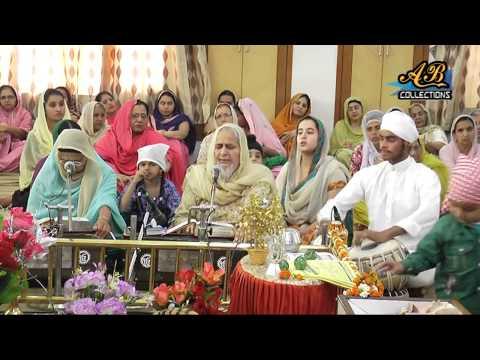 parminder kaur - Dhan Guru Gobind Singh Sahib By Bibi Parminder Kaur Ji, Khalsa Sajna Divas,14 April 2014am, At Gurdawara Mitha Tiwana, Model Town, Hoshiarpur, Pb. india, Dow...