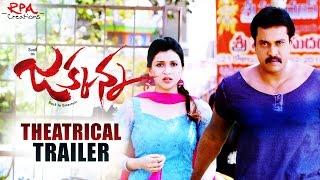 Jakkanna Movie Trailer HD - Sunil, Mannara Chopra