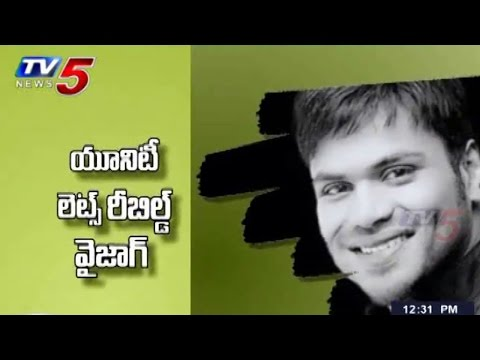 Manchu Manoj | Hudhud Song | Unity Lets Re-Build Vizag : TV5 News