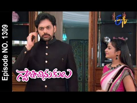 Swathi Chinukulu | 13th November 2017 | Full Episode No 1309