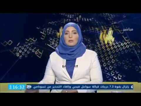 متابعات | محاكم النظام تؤجل محاكمة الوجود الشيعي إلى 30 يناير الجاري