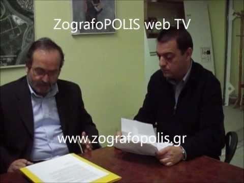 zografopontikas vs Σούλης Παπαγιαννόπουλος