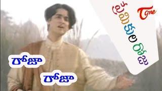 Video Premikula Roju - Telugu Songs - Roja Roja MP3, 3GP, MP4, WEBM, AVI, FLV Agustus 2018