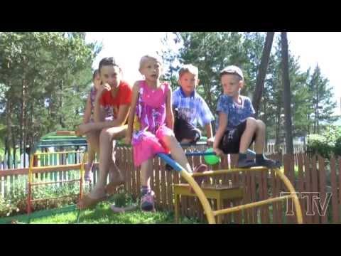 10  августа на территории детской площадки ТОС состоялся  ПРАЗДНИК НАШЕГО ДВОРА