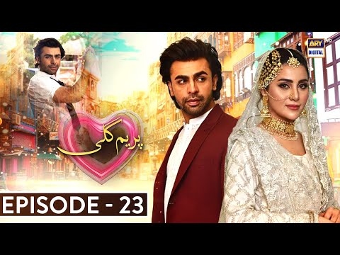 Prem Gali Episode 23 [Subtitle Eng] - 18th January 2021 - ARY Digital Drama