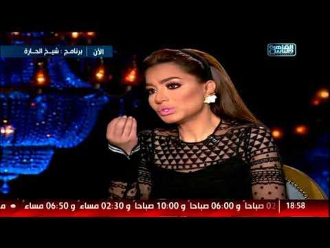 """ريم البارودى عن استنزافها لأموال أحمد سعد: """"هو أحمد معاه فلوس؟!"""""""