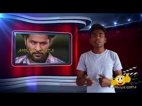Gulaebaghavali Movie Review   Prabhu Deva   Yogi Babu   Mansoor Ali Khan   A true Review