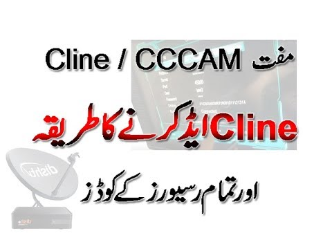 Absolutely Free CCCAM / Cline, Cline Activation Method, Satellite Receivers Secret Unlock Codes