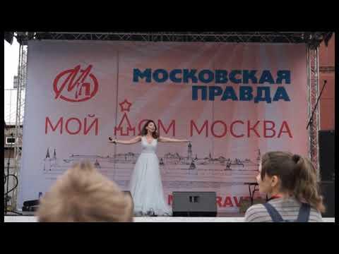 """12 июня 2019 г. Гала-концерт Сад """"Эрмитаж"""""""