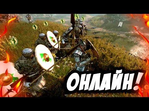 Mount & Blade II: Bannerlord [онлайн] - Новый геймплей! (видео)
