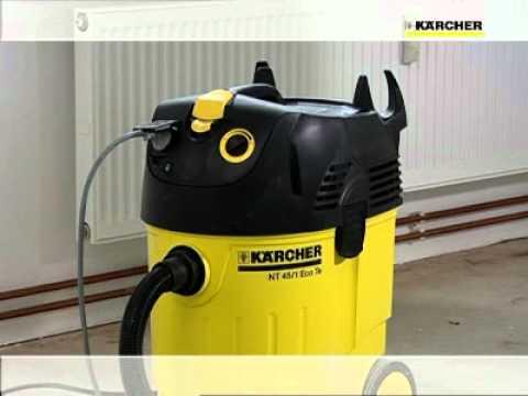 Пылесос влажной и сухой уборки Karcher 45/1 Eco Te