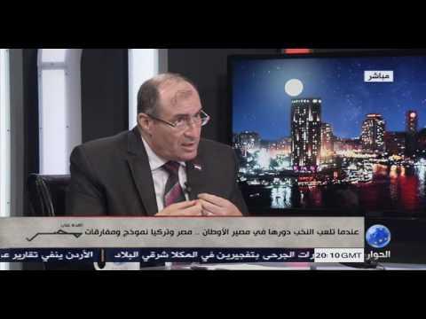 حلقة خاصة مع الدكتور جمال حشمت حول محاولة الانقلاب في تركيا مع أسامة جاويش