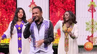 ታደሰ በቀለ ልዩ የባህል ሙዚቃዉን በእሁድን በኢቢኤስ/Sunday With EBS Tadese Bekele Traditonal Music Performance