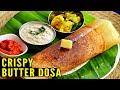 Download Lagu How To Make Crispy Dosa Batter ||  How to make Dosa | Crispy Dosa Recipe | Dosa Batter Recipe | Mp3 Free