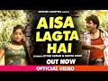 New Haryanvi song | Aesa Lagta Hai | Uttar Kumar (Dhakad Chhora) , Kavita Joshi || Haryanvi New Song