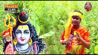 Singer - Purushotam PujariAlbum - Devghar DhamMusic M SumanCompany Label - PradesifilmsChainal Name - Bihar Expess Bhojpuri Video SongsBhojpuri Hits Songs  Audio Video Pradesi Films Music Company DelhiOur Bhojpuri Songs Are Collection Of Hot Bhojpuri Video Songs And Bhojpuri Mp3 Songs.Our Catalogue Has Many Categories Of Bhojpuri Videos Like Hot Bhojpuri , Sad Bhojpuri , Shadi Geet, Chhath Geet , Bhojpuri Navratri Songs, Bhojpuri Holi Songs Bhojpuri Kanber Geet And Many More.Its Lyrics Are Lively And Sometimes It Can Cheer Up Your Spoiled Mood.Now A Days Bhojpuri Movies Are In Huge Demand. Bollywood Stars Such As Amitabh Bachchan, Jaya Bachchan, Shakti Kapoor Etc Have Also Been Acted In Bhojpuri Films And Now Bhojpuri Cinema Is Also Getting Popular In Other Parts Of The World.Manoj Tiwari, Monalisa, Ravi Kisan, Rani Chatterjee, Dinesh Lal Nirahua, Kalpana, Sachine, Pawan Singh, Pakhi Hedge Are Famous Faces Of Bhojpuri Acting World.Udit Narayan Is One Of Famous Bhojpuri Singers. Kalpana, Arvind Akela Kallu Ji, Sakal Balmua, Smita Singh, Guddu Rangeela, Devi, Paro Rani, Geeta Rani, Bijli Rani, Pawan Singh, Dinesh Lal Nirahua, Manoj Tiwari, Shani Kumar Shaniya, Indal Nirala,Chhotu Chhaliya, Gopal Roy, Badal Bawali, Bijendra giri Tapeswar Chauhan,Khesari Lal Yadev,Rakesh Misra, Khushboo Raj, Sharda Sinha, Baleshwar & Radhe Shyam Rasiya Have Given Great Contribution In Bhojpuri Music.