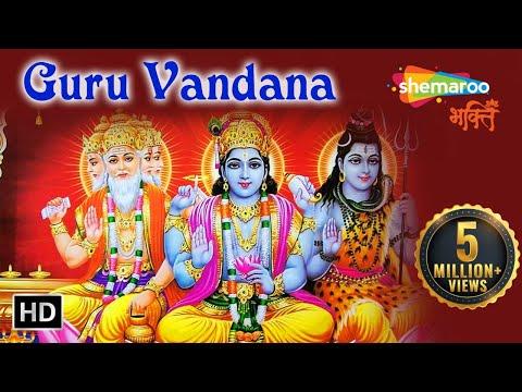 Video Guru Vandana | Guru Brahma Guru Vishnu | Guru Purnima Special download in MP3, 3GP, MP4, WEBM, AVI, FLV January 2017