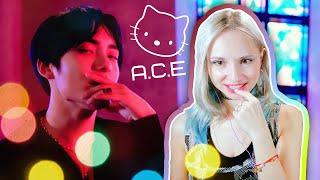 HCUE - I FEEL SO ft. A.C.E РЕАКЦИЯ/REACTION | KPOP ARI RANG +