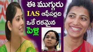 Video Collector Amrapali | Smita Sabharwal | 3 Women Officers | IAS | Poonam Malakondaiah | Take One Media MP3, 3GP, MP4, WEBM, AVI, FLV Maret 2019