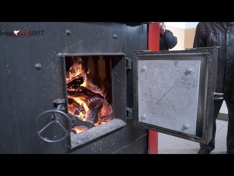 Как делает катёл на драва и на угл
