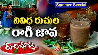 Video Three Varieties Of Ragi Malt Recipes  (వివిధ రుచుల రాగి జావ) || Summer Special Ruchi Chudu MP3, 3GP, MP4, WEBM, AVI, FLV Desember 2018