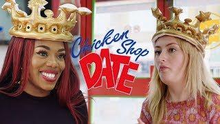 LADY LESHURR | CHICKEN SHOP DATE