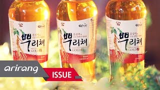 video thumbnail KOREAN RED GINSENG DRINK WITH ROOT youtube