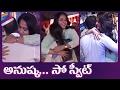 Anushka Heartful Hugs | Anushka Real Behavior | Show Time Telugu Movie Audio Launch | MM Keeravani