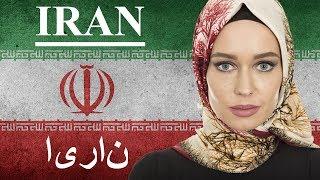 Video ইরাণ সম্পর্কে আশ্চর্যজনক ঘটনা   // amazing facts about Iran[Bengali] MP3, 3GP, MP4, WEBM, AVI, FLV Agustus 2018