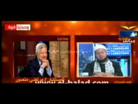 Mortada Mansour VS Bassem Youssef #4 مرتضى منصور : باسم كان خايف ولو جاب سيرتى هاضربة بالجزمة