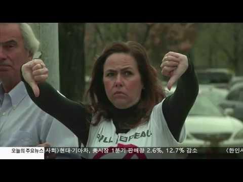 '화장실 법 폐지' 여전히 논란 4.03.17 KBS America News