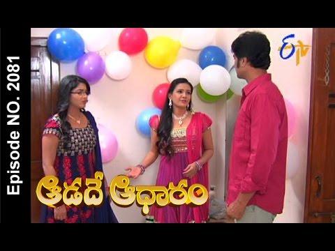 Aadade-Aadharam--19th-March-2016--ఆడదే-ఆధారం-–-Full-Episode-No-2081