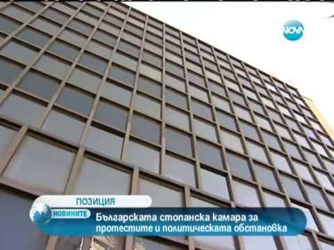 БСК: Парламентът няма бъдеще в тази си структура