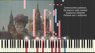 Москва Златоглавая (вариация) (Ноты и Видеоурок для фортепиано) (piano cover)