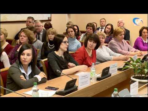 Состоялось первое заседание областной Избирательной комиссии нового состава