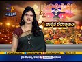 ETV Successfully Organized Karthika Deepothsavam | Bapatla - Video