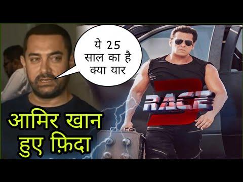 Aamir Khan Reaction on Race 3 Trailer,Aamir khan shocked after watching Salman khan in race 3,Race 3