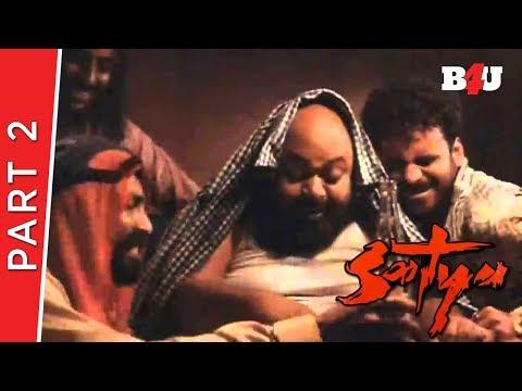 Satya   Part 2    Manoj Bajpayee, Anurag Kashyap, Urmila Matondkar, J. D. Chakravarthy   B4U
