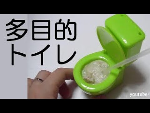 Moko Moko Mokoletto Japanese Toilet Water Candy