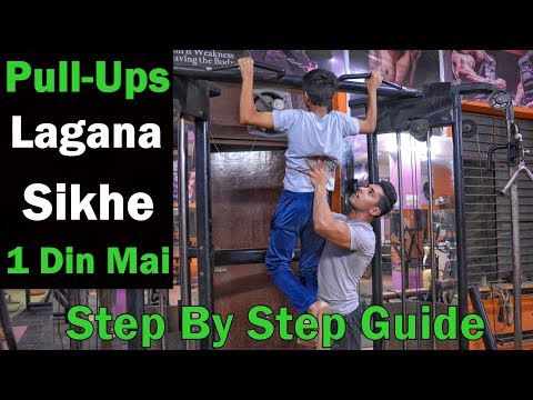 Fat burner - How To Do Pull-Ups For Beginners  Step By Step Pull Up Guide (Hindi)