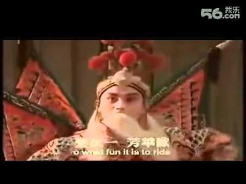 京劇:金溝杯~金溝杯~金溝歐了魏~中國的聖誔老公公?!