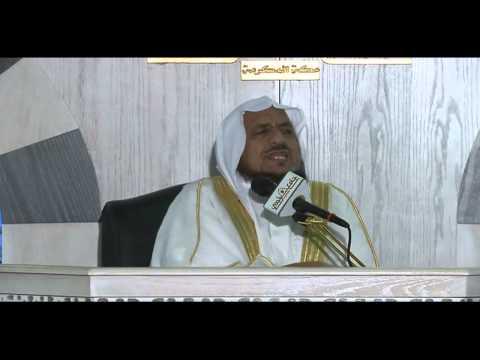 نسائم رمضانية (3) : ( الطريق الواصل إلى الله ) للشيخ.د/ عبدالله المصلح
