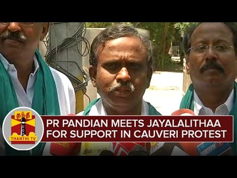 PR-Pandian-meets-CM-Jayalalithaa-for-Support-in-Protest-against-Dam-across-Cauvery