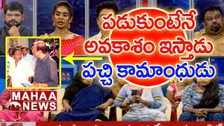 Video Now Industry Will Know About Women: Sri Reddy | Mahaa Entertainment MP3, 3GP, MP4, WEBM, AVI, FLV Maret 2019