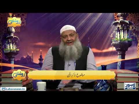 Roshni Episode 159 (Zakir Elahi) - 12 July 2017
