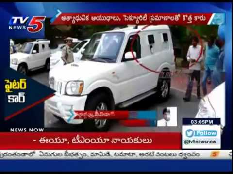 High Security Fighter Car with High Technology  New Car for KCR  TV5 News