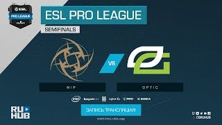 NiP vs OpTic - ESL Pro League S7 Finals - map2 - de_inferno [ceh9, CrystalMay]