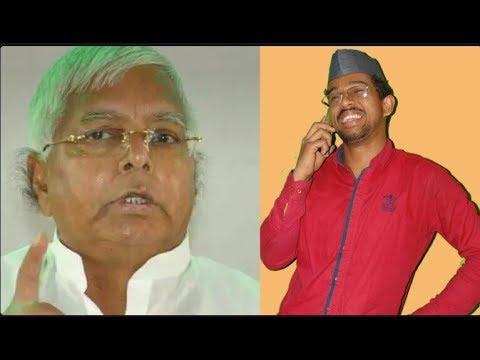 Video जब मोहन दा को आया लालू जी का फोन। Kumauni download in MP3, 3GP, MP4, WEBM, AVI, FLV January 2017