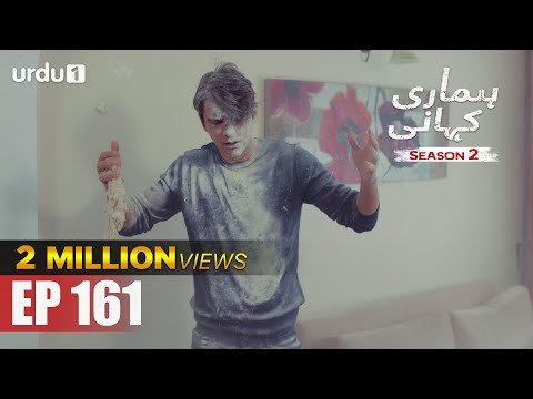 Hamari Kahani | Season 2 | Episode 161 | Bizim Hikaye | Urdu Dubbing | Urdu1 TV | 27 August 2020