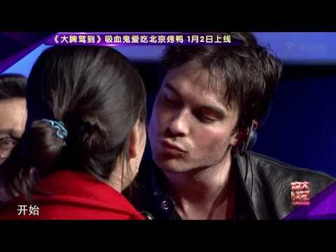 ian somerhalder in a chinese tv show!